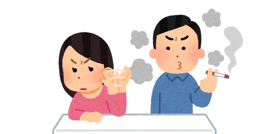 受動喫煙による被害