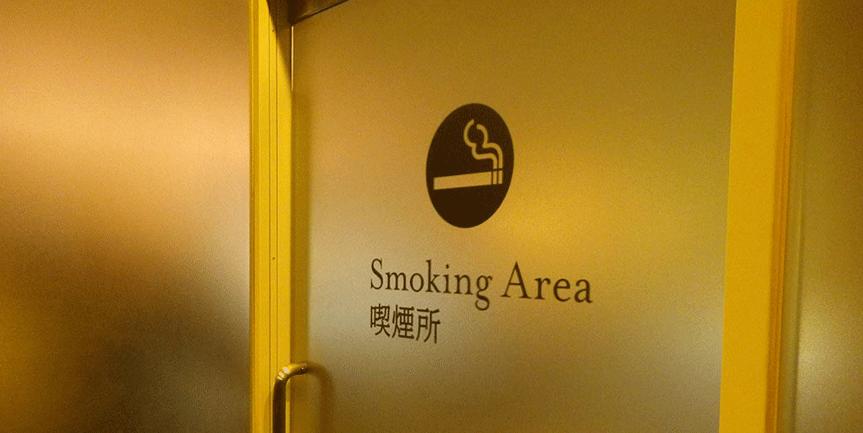 電子タバコ喫煙所