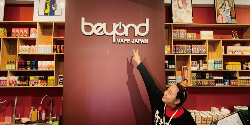 beyondvape