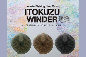 ITOKUZU WINDER