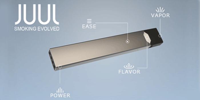JUUL電子タバコ口コミ